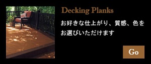 deckingplanks