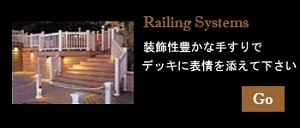 raillingsystems